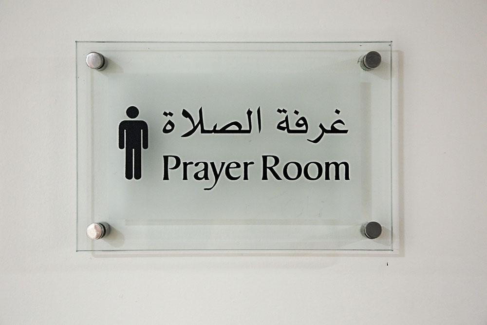 Молельная комната в отеле