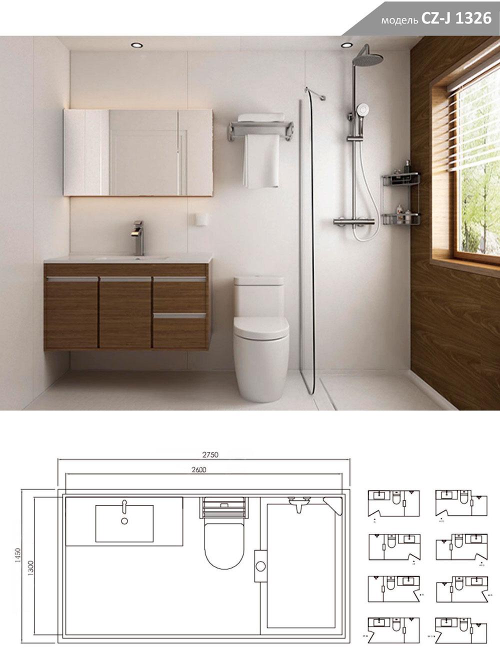 Пример планировки модульной ванной комнаты