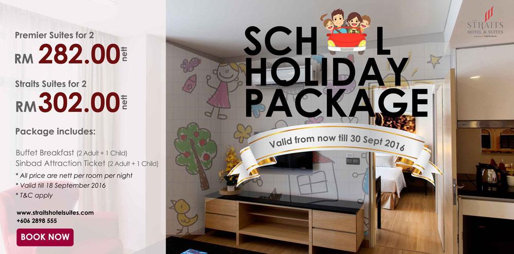 пакет для семейного отдыха