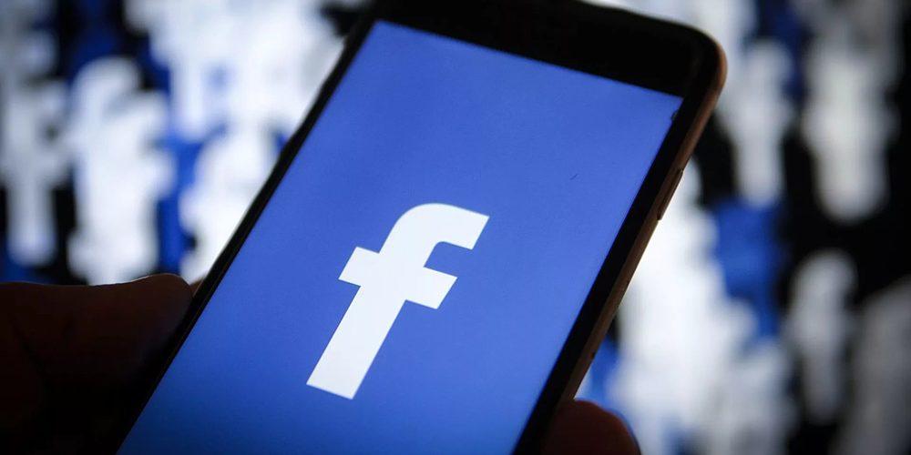 """""""Facebook"""" tibbi maskaların reklamına qadağa qoydu"""