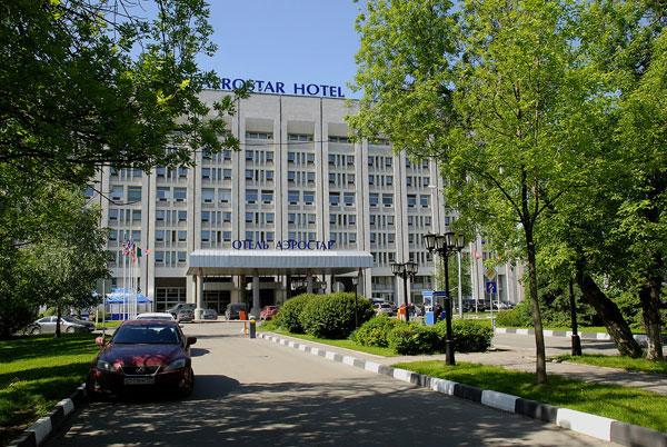 Отель «Аэростар»