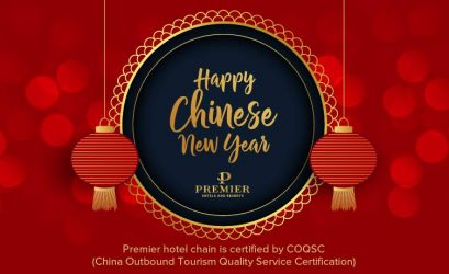 Сеть отелей Premier получила сертификат QSC и признана China Friendly