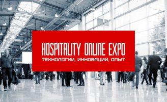 HOSPITALITY-ONLINE-EXPO-2019