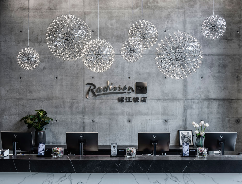 Jin Jiang International и Radisson Hotel Group открыли первый кобрендинговый отель