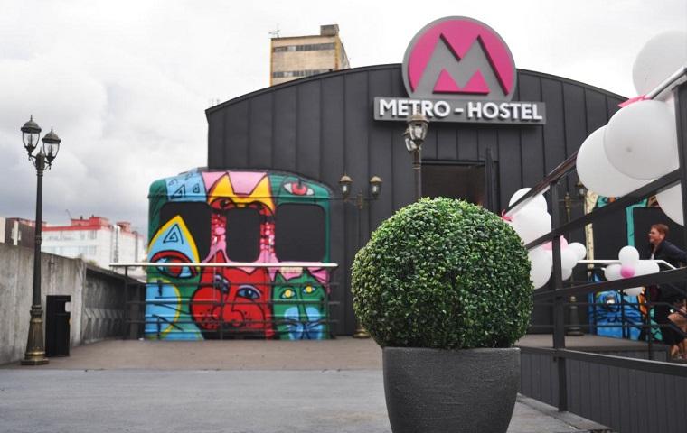 Metro-hostel в Киеве