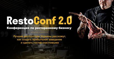 RestoConf-2.0