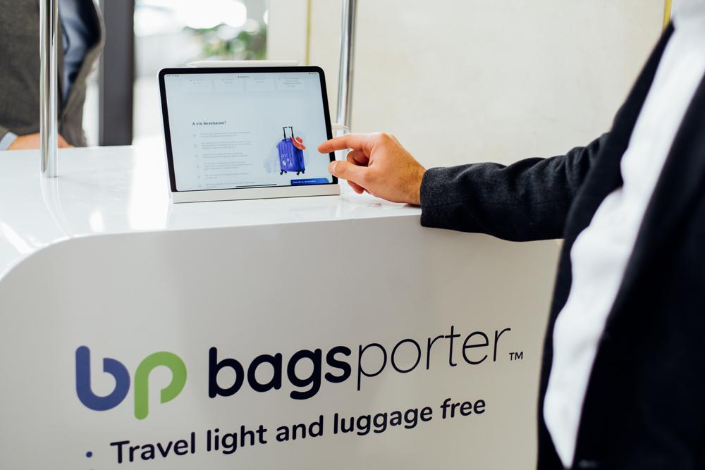 услуга по доставке багажа BagsPorter