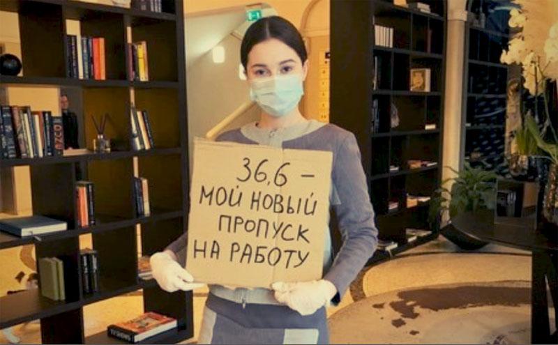 ГОСТ Отель Менеджмент