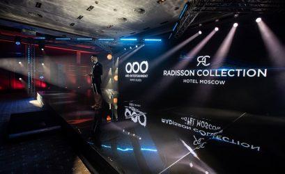Отели сети Radisson Hotels предлагают гибридные и онлайн форматы новогодних корпоративов