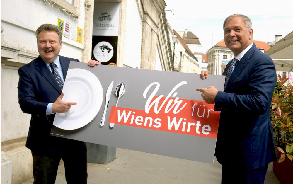 В Вене выдают ваучеры на посещение ресторана